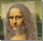 "Разгадка ""потерянного шедевра"" Леонардо да Винчи!"
