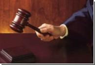 Суд аннулировал брак 92-летнего миллионера