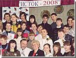 В Приднестровье прошел республиканский чемпионат детского творчества