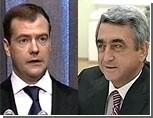 Новоизбранные президенты России и Армении провели первую встречу