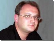 При освобождении Максима Резника задержан лидер питерских нацболов