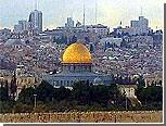 Израильские экстремисты копают под мусульманскими кварталами Иерусалима