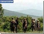 Грузия продолжает блокировать югоосетинские села