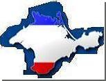 Газета друга Ющенко: Россия готовит вооруженное восстание в Крыму