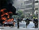 Жертвами чудовищного теракта в Багдаде стали 55 человек