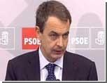 Социалисты остаются у власти в Испании