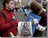 "В Москве снова раздают туалетную бумагу с логотипом ""Коммерсанта"""