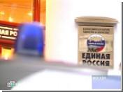 """""""Единая Россия"""" создает закрытый клуб толкователей """"Плана Путина"""""""