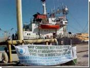 У берегов Сомали похитили лодки ООН