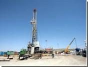 В Швейцарии арестованы 17 миллионов иракских нефтедолларов