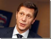 В Цюрихе начинается Российский экономический и финансовый форум