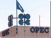 ОПЕК не будет обсуждать вопрос об увеличении добычи нефти