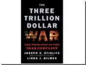 Нобелевский лауреат оценил убытки США от войны в Ираке в три триллиона долларов