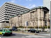 Золотовалютные резервы Японии превысили триллион долларов