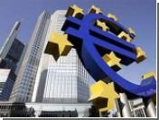 Инфляция в еврозоне будет самой высокой с 1999 года