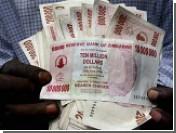 Курс 100 долларов США в Зимбабве превысил 20 килограммов местной валюты