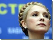 Тимошенко отказалась выполнять газовые договоренности Ющенко и Путина