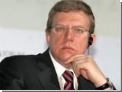 Кудрин признал перегрев в российской экономике