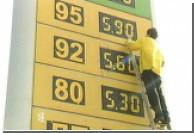 Минтопэнерго: Бензин должен подешеветь