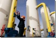 """""""Газпром"""": RosUkrEnergo не уйдет из газовой торговли"""