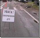 Авария во Львовской области забрала три жизни