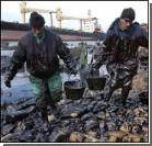 Черное море продолжают очищать от нефтепродуктов