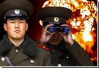 """КНДР предупреждает, что может """"испепелить"""" Южную Корею"""