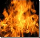 Жертвами огня стали 15 человек