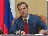 Президент РФ призывает бизнесменов к нравственности