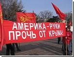 В Севастополе прошла акция против захода корабля ВМС США