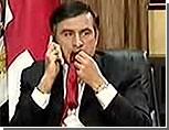 В руки европейцев попал секретный приказ Саакашвили о нападении на Южную Осетию