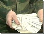 В России предлагают легализовать откуп от призыва в армию