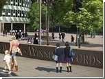 Жителей Олимпийской деревни в Лондоне вдохновит поэзия Теннисона