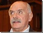 Михалкова могут не пустить на Каннский фестиваль. Не впечатляют его «Утомленные солнцем»