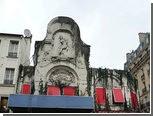 """В парижском концертном зале """"Элизе-Монмартр"""" произошел пожар"""