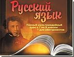 В детскую библиотеку Джанкоя передали русскую литературу