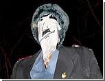 """В Петербурге на Масленицу сожгли """"чучело полицая"""" (ФОТО, ВИДЕО) / Милицейскую форму анархисты нашли на помойке"""
