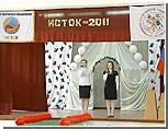 """В Приднестровье прошел[x]VI[x]интеллектуальный фестиваль школьников """"ИСТОК"""""""