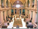 В Каирский музей вернули пять похищенных экспонатов