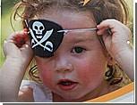 """Минюст приравнял """"Пиратскую партию"""" к сомалийским пиратам / На запрос о регистрации партии министерство ответило обещанием 15 лет тюрьмы"""