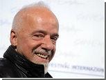 Московский театр поставил спектакль по книге Пауло Коэльо
