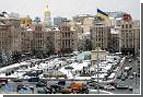 Идея превратить Киев в культурную столицу Восточной Европы, похоже, накрылась медным тазом