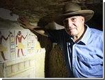 Главный египтолог покинул правительство Египта