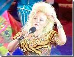 Фанаты Бабкиной попытались сорвать концерт Кадышевой в Саратове