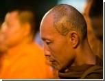 Власти Таиланда расследуют заявления монаха, предсказавшего конец света[x] / Тысячи тайцев ушли в горы в ожидании катастрофы