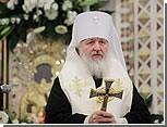 В этом году ожидается визит Патриарха Московского и всея Руси Кирилла в Приднестровье