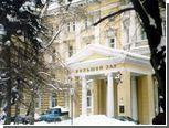 Реконструкцию Консерватории недооценили на 2 миллиарда рублей