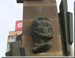 Екатеринбургу вернули Орден Ленина