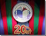 Система просвещения Приднестровья отметила 20-летие со дня образования