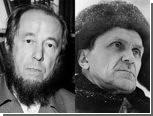 Солженицын поборется с Шаламовым за премию Прохорова